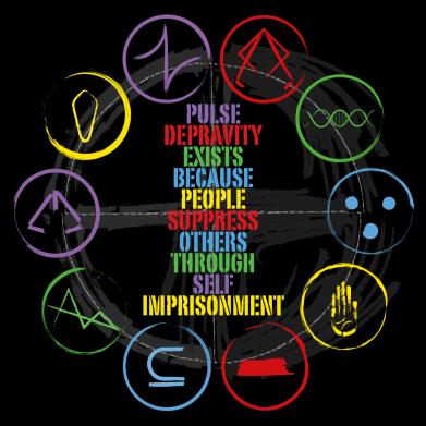 Pulse Depravity Promotional Poster